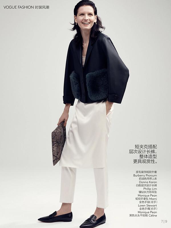Vogue-China